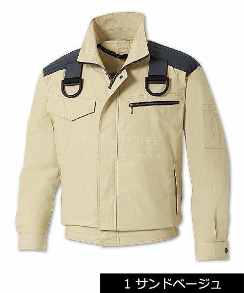 【サンエス】空調風神服KU93500F ブルゾン単品「空調服」のカラー2