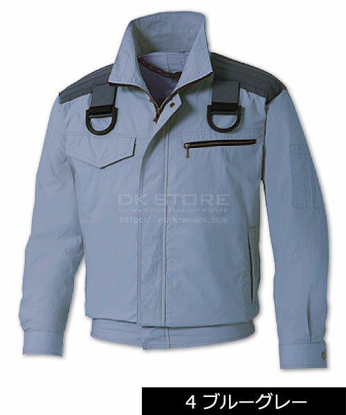 【サンエス】空調風神服KU93500F ブルゾン単品「空調服」のカラー3