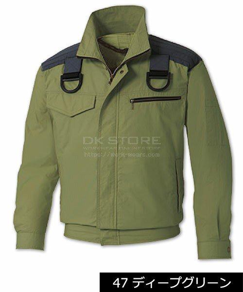 【サンエス】空調風神服KU93500F ブルゾン単品「空調服」のカラー4