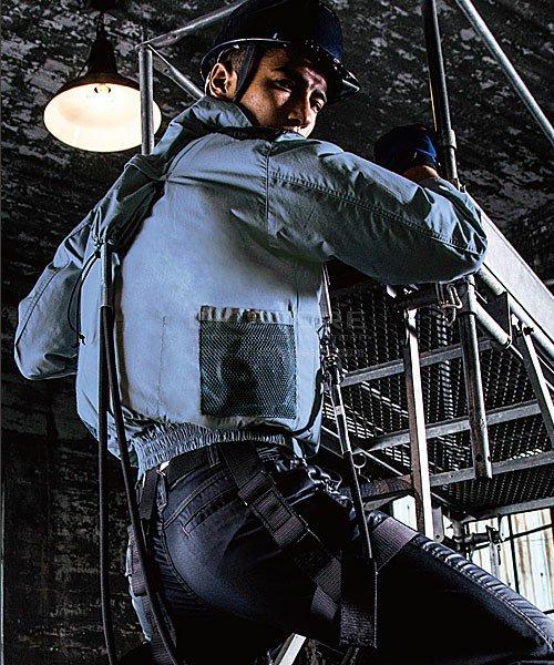 【サンエス】空調風神服KU93500F ブルゾン単品「空調服」のカラー9