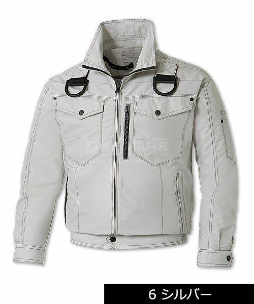 【サンエス】空調風神服KU95100F ブルゾン単品「空調服」のカラー2