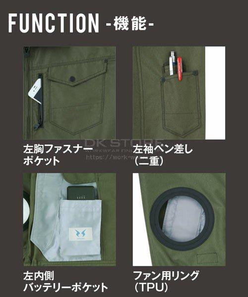 【サンエス】空調風神服KU95100F ブルゾン単品「空調服」のカラー7