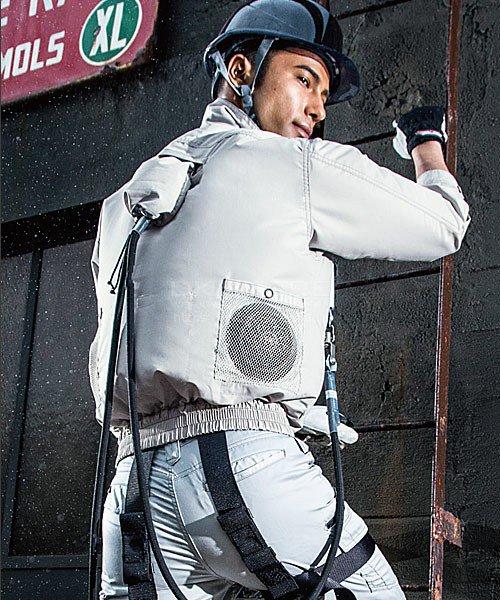 【サンエス】空調風神服KU95100F ブルゾン単品「空調服」のカラー9