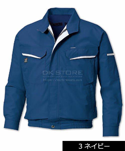 【サンエス】空調風神服KU90470 長袖ブルゾン単品「空調服」のカラー2
