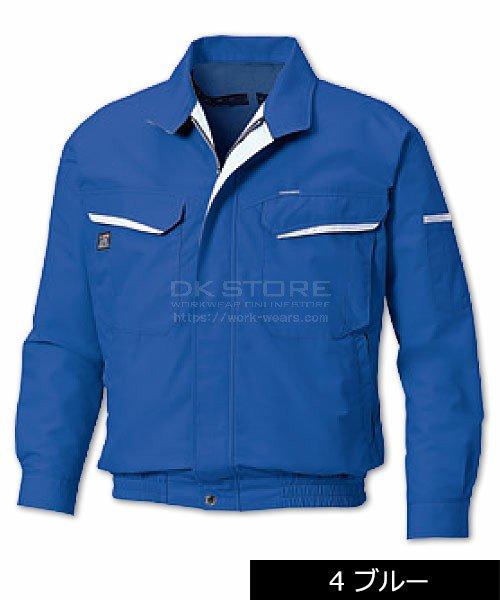 【サンエス】空調風神服KU90470 長袖ブルゾン単品「空調服」のカラー3
