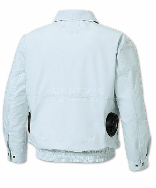 【サンエス】空調風神服KU90470 長袖ブルゾン単品「空調服」のカラー5