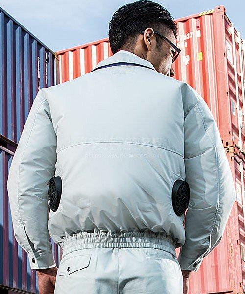 【サンエス】空調風神服KU90470 長袖ブルゾン単品「空調服」のカラー8