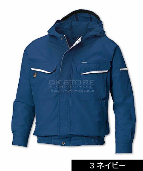 【サンエス】空調風神服KU90480 フード付長袖ブルゾン単品「空調服」のカラー2