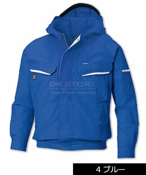 【サンエス】空調風神服KU90480 フード付長袖ブルゾン単品「空調服」のカラー3
