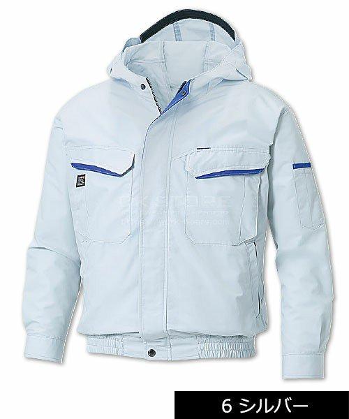 【サンエス】空調風神服KU90480 フード付長袖ブルゾン単品「空調服」のカラー4