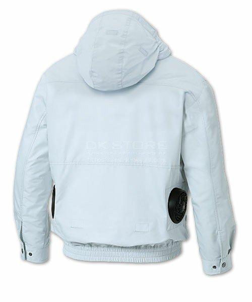 【サンエス】空調風神服KU90480 フード付長袖ブルゾン単品「空調服」のカラー5