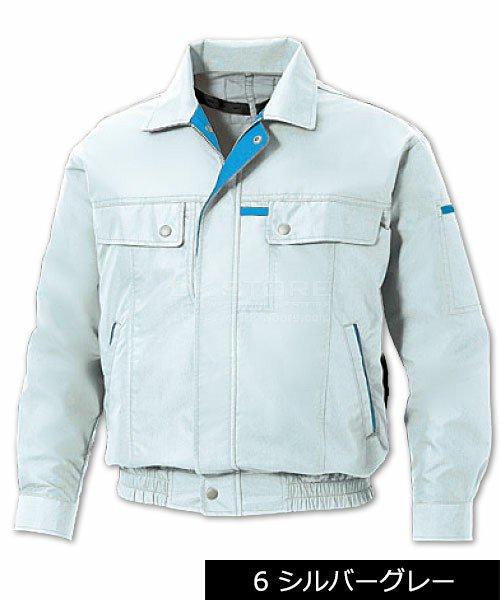 【サンエス】空調風神服KU90450 長袖ブルゾン単品「空調服」のカラー2