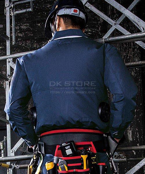 【サンエス】空調風神服KU90450 長袖ブルゾン単品「空調服」のカラー11
