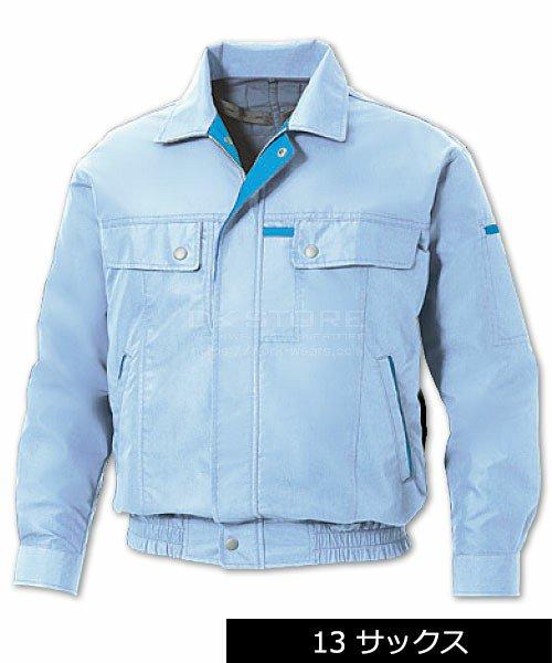 【サンエス】空調風神服KU90450 長袖ブルゾン単品「空調服」のカラー3
