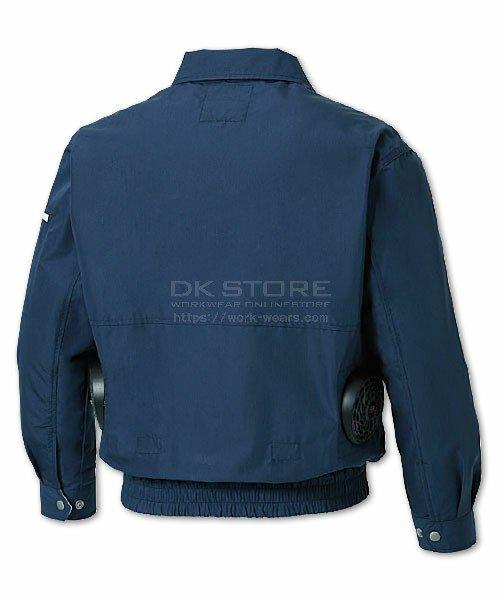 【サンエス】空調風神服KU90450 長袖ブルゾン単品「空調服」のカラー6
