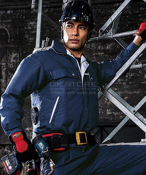 【サンエス】空調風神服KU90450 長袖ブルゾン単品「空調服」のカラー10