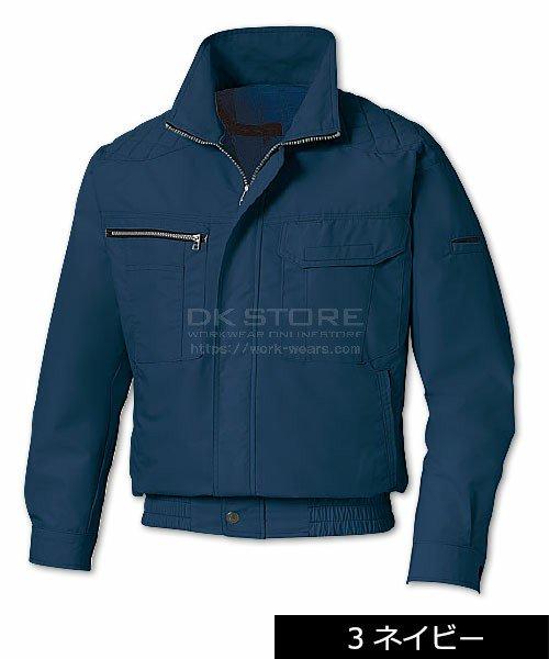 【サンエス】空調風神服KU90430 肩パッド付長袖ブルゾン単品「空調服」のカラー2