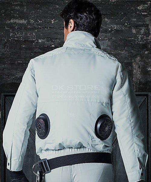 【サンエス】空調風神服KU90430 肩パッド付長袖ブルゾン単品「空調服」のカラー11