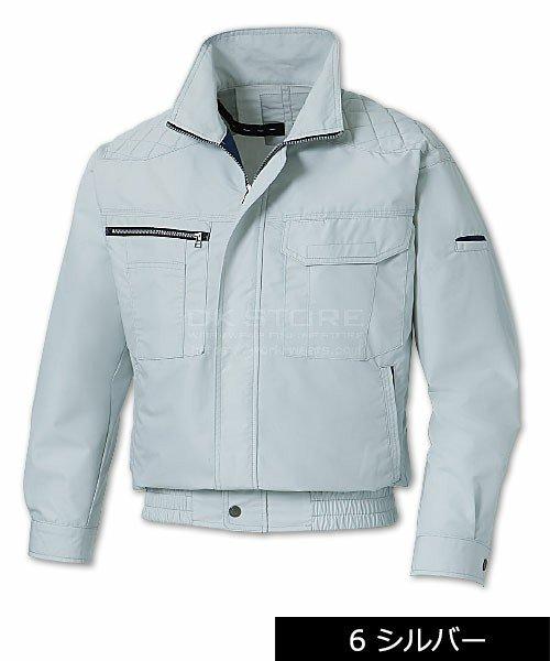 【サンエス】空調風神服KU90430 肩パッド付長袖ブルゾン単品「空調服」のカラー3