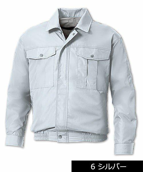 【サンエス】空調風神服KU90540S 長袖ブルゾン単品「空調服」のカラー3