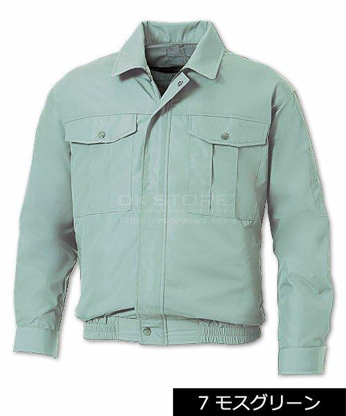 【サンエス】空調風神服KU90540S 長袖ブルゾン単品「空調服」のカラー4
