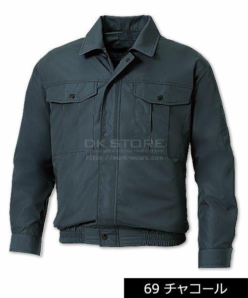【サンエス】空調風神服KU90540S 長袖ブルゾン単品「空調服」のカラー6