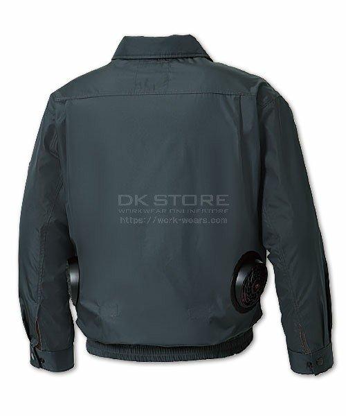 【サンエス】空調風神服KU90540S 長袖ブルゾン単品「空調服」のカラー7