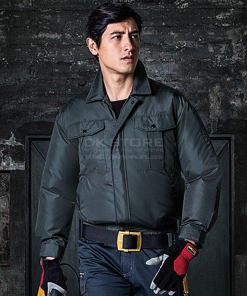 【サンエス】空調風神服KU90540S 長袖ブルゾン単品「空調服」のカラー9
