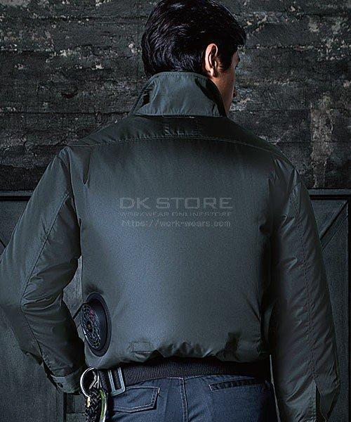 【サンエス】空調風神服KU90540S 長袖ブルゾン単品「空調服」のカラー10