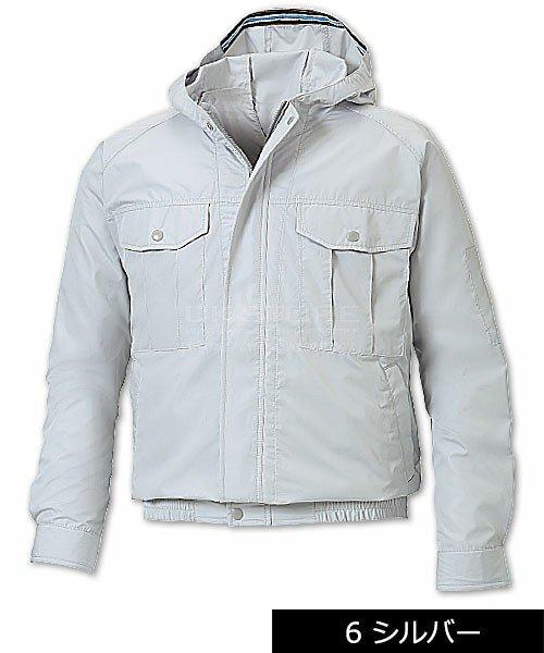 【サンエス】空調風神服KU90810 フード付長袖ブルゾン単品「空調服」のカラー2