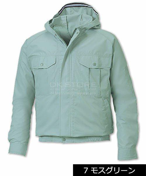 【サンエス】空調風神服KU90810 フード付長袖ブルゾン単品「空調服」のカラー3