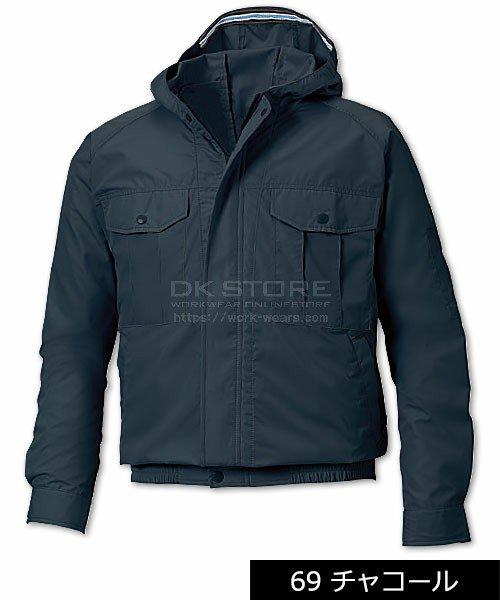 【サンエス】空調風神服KU90810 フード付長袖ブルゾン単品「空調服」のカラー5