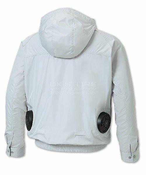 【サンエス】空調風神服KU90810 フード付長袖ブルゾン単品「空調服」のカラー6