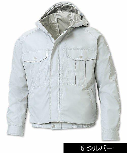 【サンエス】空調風神服KU90800 チタン加工フード付長袖ブルゾン単品「空調服」のカラー2