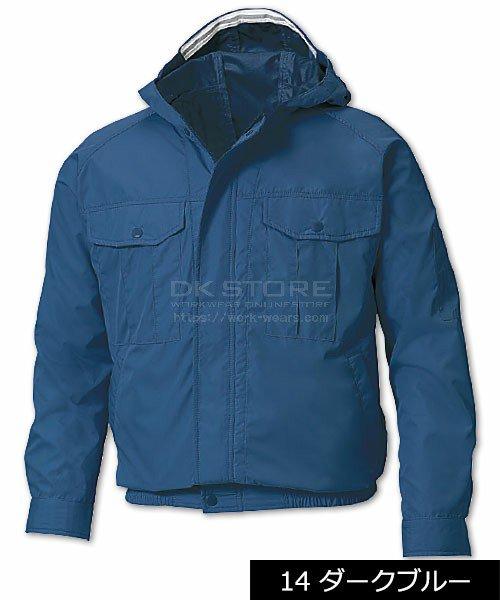 【サンエス】空調風神服KU90800 チタン加工フード付長袖ブルゾン単品「空調服」のカラー3