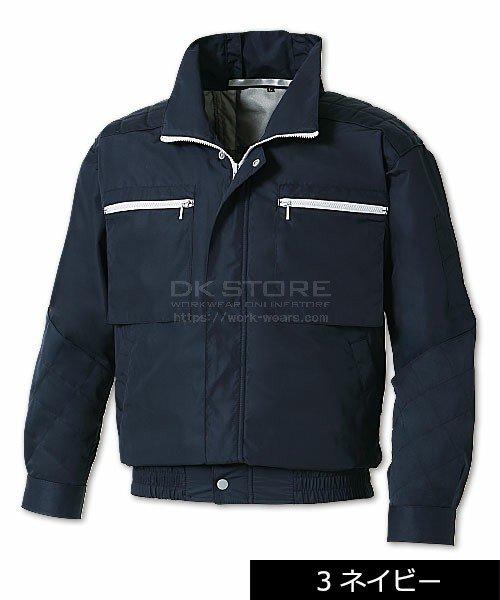 【サンエス】空調風神服KU92600 チタン加工風気路長袖ブルゾン単品「空調服」のカラー2