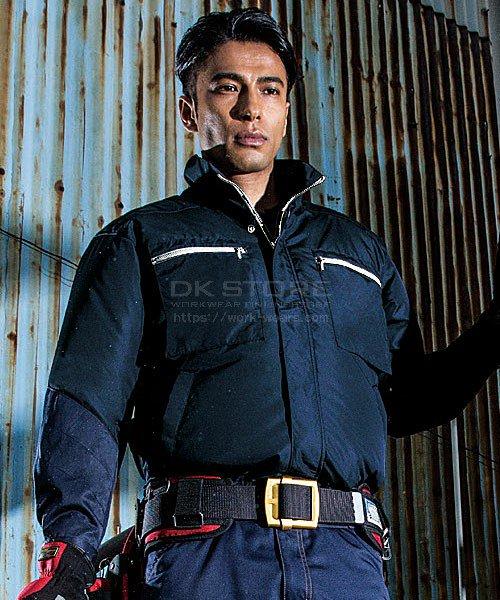 【サンエス】空調風神服KU92600 チタン加工風気路長袖ブルゾン単品「空調服」のカラー11