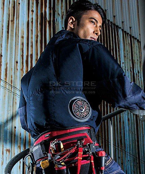 【サンエス】空調風神服KU92600 チタン加工風気路長袖ブルゾン単品「空調服」のカラー12