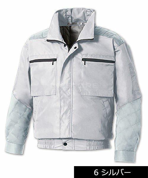 【サンエス】空調風神服KU92600 チタン加工風気路長袖ブルゾン単品「空調服」のカラー3