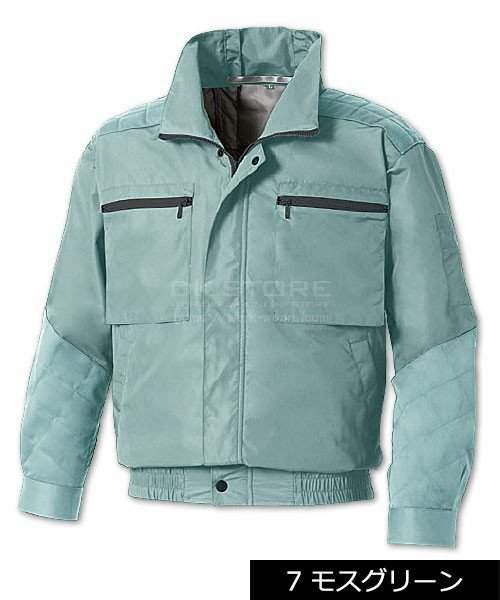 【サンエス】空調風神服KU92600 チタン加工風気路長袖ブルゾン単品「空調服」のカラー4