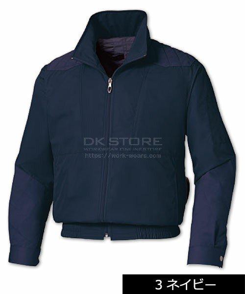 【サンエス】空調風神服KU92200 チタン加工肩パッド付長袖ブルゾン単品「空調服」のカラー2