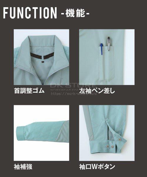 【サンエス】空調風神服KU92200 チタン加工肩パッド付長袖ブルゾン単品「空調服」のカラー11