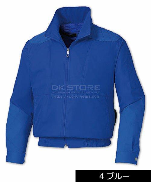 【サンエス】空調風神服KU92200 チタン加工肩パッド付長袖ブルゾン単品「空調服」のカラー3