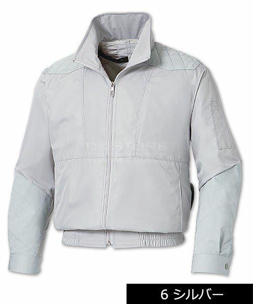 【サンエス】空調風神服KU92200 チタン加工肩パッド付長袖ブルゾン単品「空調服」のカラー4