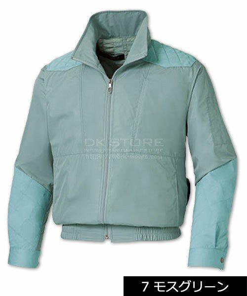 【サンエス】空調風神服KU92200 チタン加工肩パッド付長袖ブルゾン単品「空調服」のカラー5