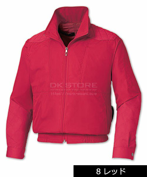 【サンエス】空調風神服KU92200 チタン加工肩パッド付長袖ブルゾン単品「空調服」のカラー6