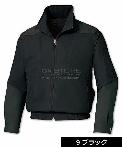 【サンエス】空調風神服KU92200 チタン加工肩パッド付長袖ブルゾン単品「空調服」のカラー7