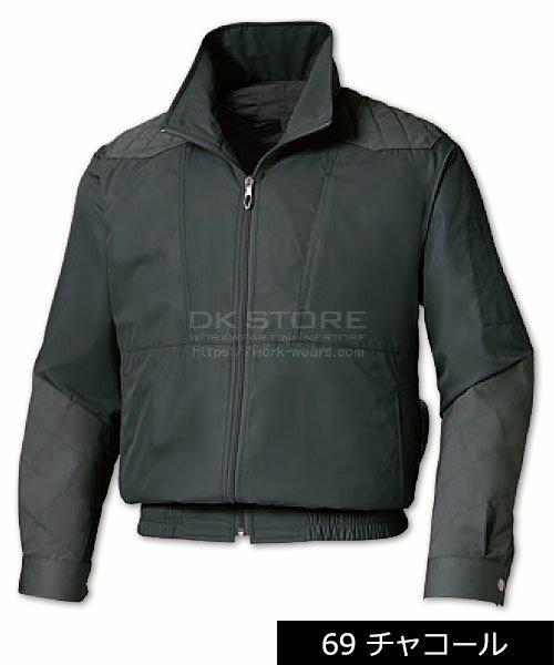 【サンエス】空調風神服KU92200 チタン加工肩パッド付長袖ブルゾン単品「空調服」のカラー9
