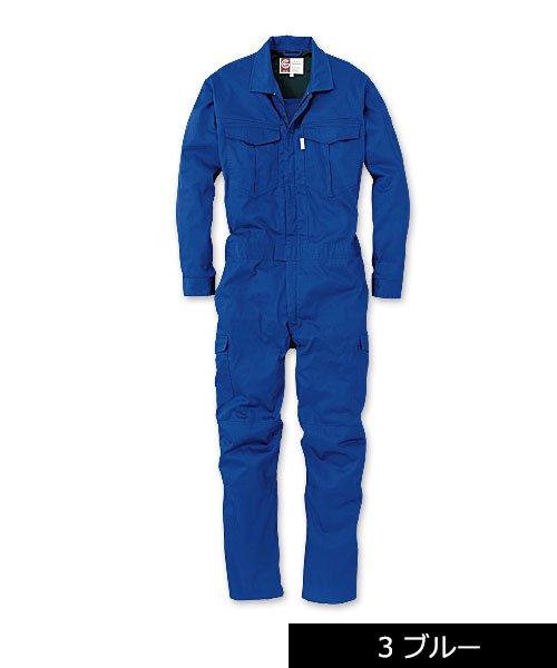 【グレースエンジニアーズ】GE-220「長袖つなぎ」のカラー2