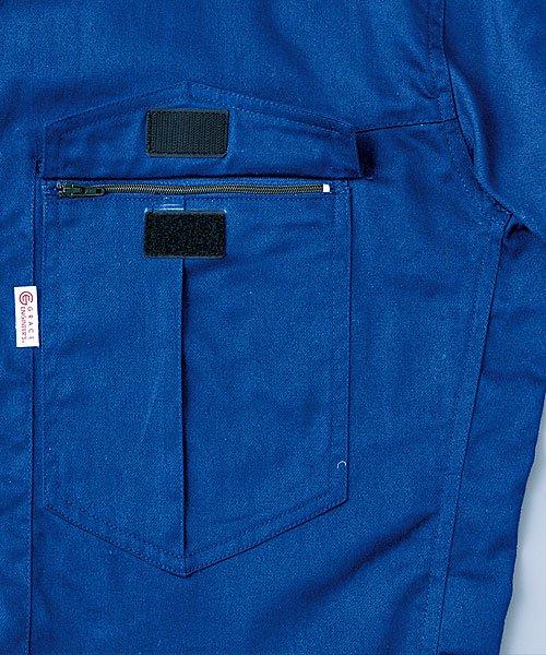 【グレースエンジニアーズ】GE-220「長袖つなぎ」のカラー11